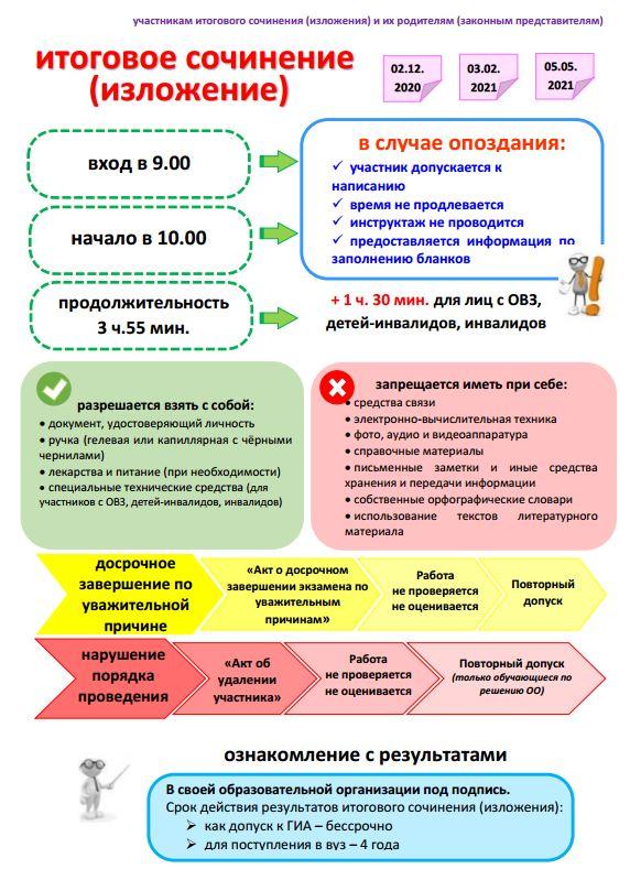 плакат 1 ИС.JPG