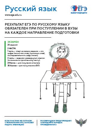 russkiy_yazyk.png